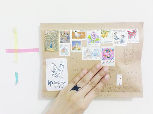 Packagejapan