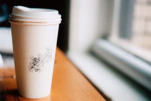 Endcoffee