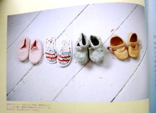 Hfsshoes